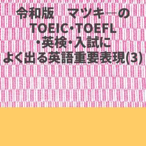 令和(2020年6月25日)時代対応の電子書籍を発行しました。