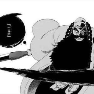【ブリーチ】一番オサレな斬魄刀・帰刀は何?