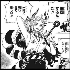 【ワンピース】カイドウの娘のヤマトちゃん可愛すぎる!!