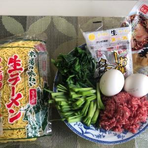 今日の昼はニラと挽肉の札幌塩ラーメン 愛犬と札幌散歩&オヤジの手料理121日目