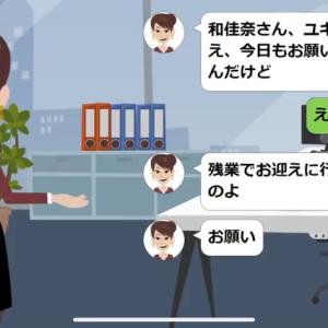 【LINEコミック】お姉さん