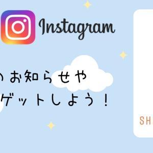 長岡クラフトフェア 2020年9月26日(土)・27日(日)開催予定