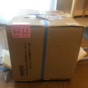 滋賀からお品が届きました!