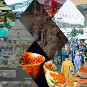 2020年後半開催が予定されている陶器市・クラフト市(近畿中部地区) 情報