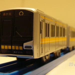 プラレール「ライト付 名古屋市営地下鉄東山線N1000形」