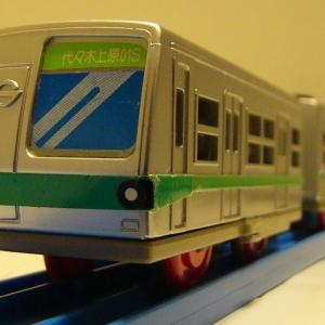 プラレール「地下鉄電車」(千代田線6000系)