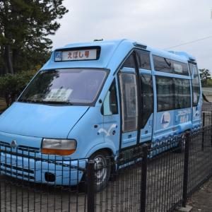 茅ヶ崎市コミュニティバスの保存車