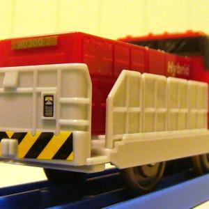 プラレール「KF-02 HD300ハイブリッド機関車」