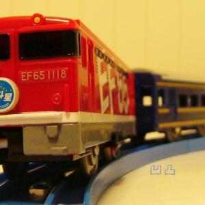 プラレール「EF65北斗星」(プラレールショップオリジナル)