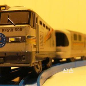 プラレール「S-41 寝台特急カシオペア」(EF510形)