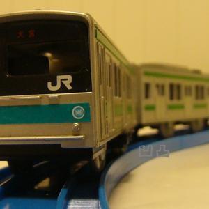 プラレール「205系埼京線」