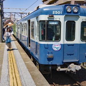 銚子へ旅行! 銚子電鉄2000形など(2018年)🐟
