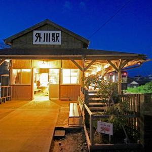 銚子電鉄終着駅の外川駅を夜に訪問@銚子
