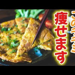【低糖質おつまみレシピ】簡単!ツナチーズチヂミの作り方【糖質制限】~low carbo Korean pancake~