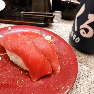 【くるくる寿し】札幌駅の地下でシャリが美味しい寿司を食べながら日本酒