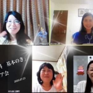 週刊 女性セブン内の 「取材記事をシェアする会」 を開催いたしました。