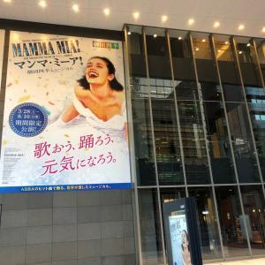 大好きな!劇団四季の『マンマ・ミーア』を観てきました♪