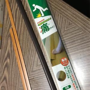 トイレの段差スロープ