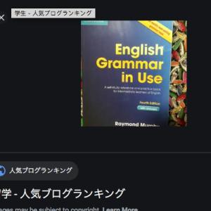 おっさんの英会話教室
