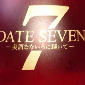 DATE SEVEN EpisodeⅥ