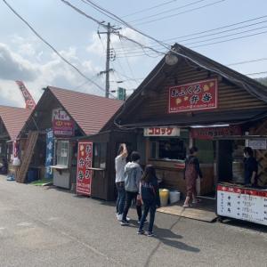【安芸太田町】おふくろ弁当もみじのコロッケがウマい!炭火串焼きもおすすめ!!