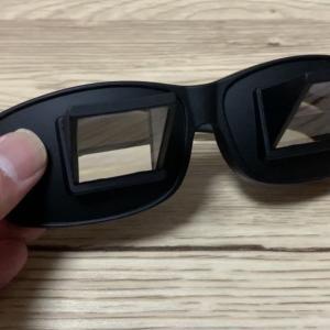 寝ながら本が読める「寝たままメガネ」が画期的な件!!