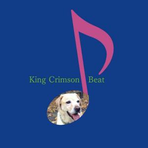 キング・クリムゾンのビートは1982年6月25日に発売された King Crimson / Beat