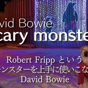 デビッド・ボウイは、ロバート・フリップと云うモンスターを使いこなす Scary monsters / David Bowie(1980)