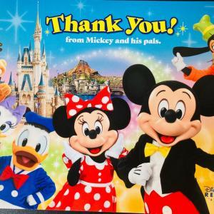 【実践レポ】届いた!ミッキーと仲間たちからのお手紙!