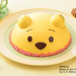 【7月1日お渡し開始】既に予約開始中のくまのプーさん ケーキ(銀座コージーコーナー)