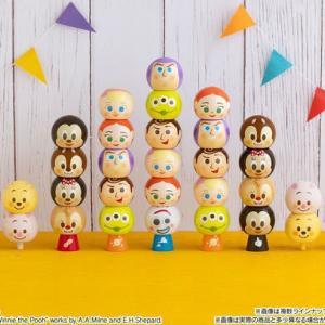 【6月21日 発売予定】だんごま Disney&Pixar(バンダイ)