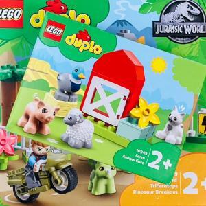 【購入レポ】レゴ デュプロ② T-レックスとトリケラトプスの大だっそう