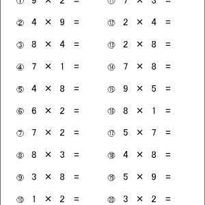 かけ算-レベル2