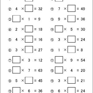 かけ算-レベル3