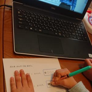 オンライン授業の感想