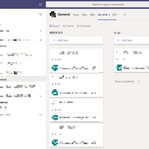【Tips】Teams上にTo doリストを作る方法~Office365を使い倒そう!