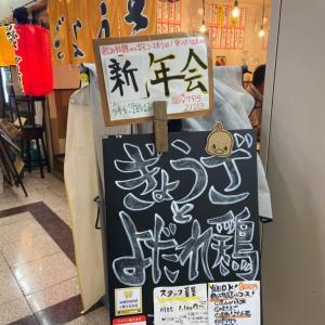 《ぎょうざとよだれ鶏 再生食堂》@大阪駅前第三ビル で芳寿豚の色んな餃子の楽しめるお店
