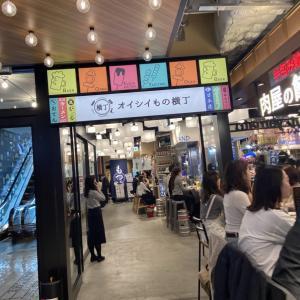 《焼はまぐりSTAND》LINKS UMEDA オイシイモノ横丁内の商品特化型飲み屋さん