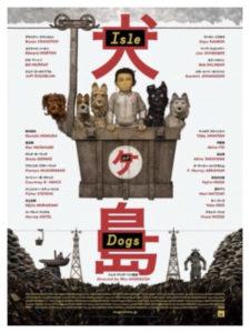 離島に隔離された犬達と愛犬を探す少年の大冒険を描いた映画『犬ヶ島』