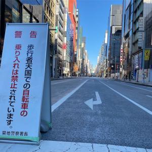 緊急事態宣言下の銀座ホコ天、日比谷OKUROJIのこと