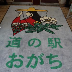 道の駅おがちにて秋田グルメを掘り出す?日本のうまいもの探訪♡