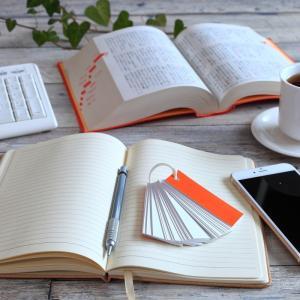 得意分野が違う!?書籍情報とインターネット情報の使い分け【ゆるっと考察】