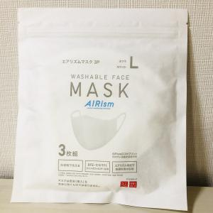 ユニクロのエアリズムマスクを入手!長所・短所をまとめました
