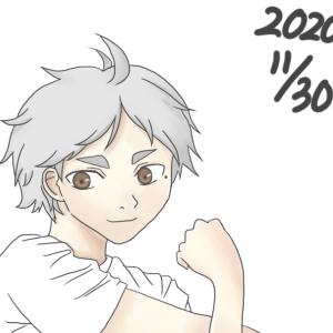 【習作】20201130