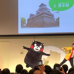 続「お城EXPO 2019」!日本100名城、お城シアター、くまモンも