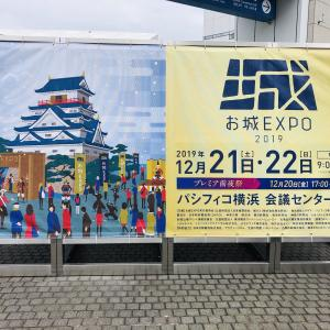 「お城EXPO 2019」参城!光秀に幸村、秀頼、昇太師匠!?