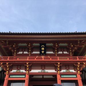鎌倉七福神巡り「鶴岡八幡宮」 シンボル鳩と武運かなえた弁財天