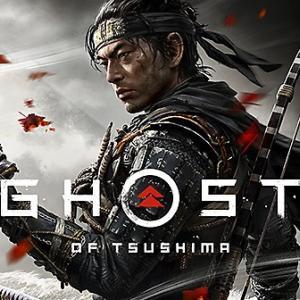 Ghost of Tsushima(ゴーストオブツシマ)が楽しみで仕方ない!
