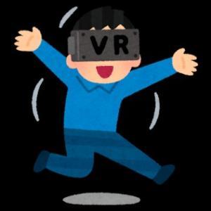 OculusQuest2でVRを体感したら感動した話