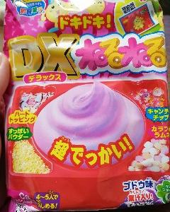 ねるねるねーるねDXは大人も楽しめる最高のお菓子だった件
